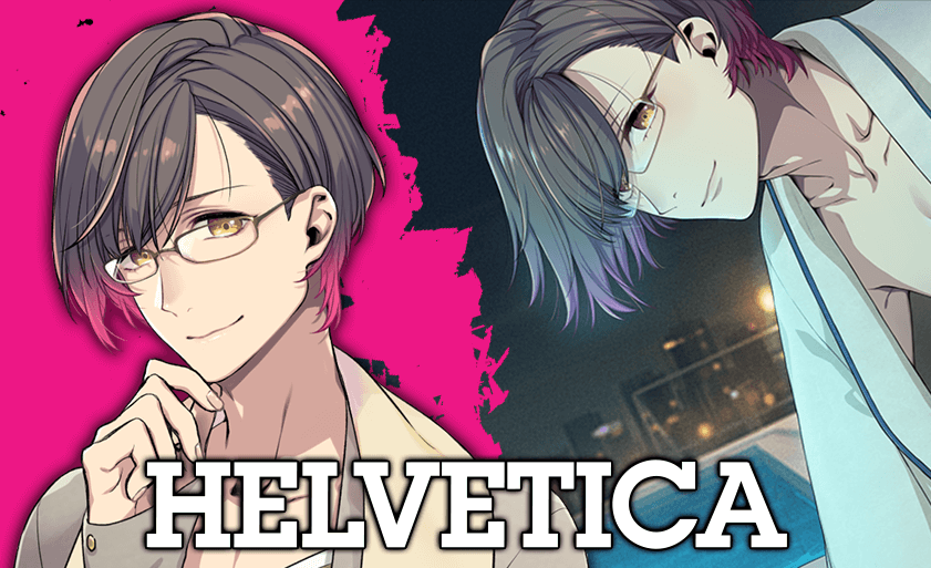 Helvetica - The specialist at changing his appearance