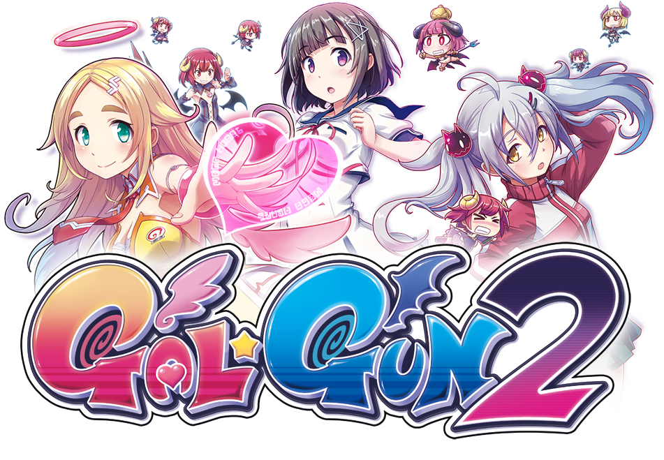 Galgun 2 - The Game