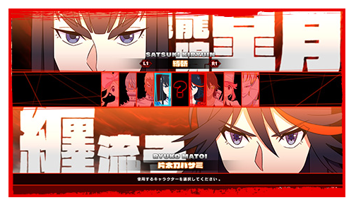 Kill La Kill - Offline Battle