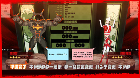 Kill La Kill - Online Battle