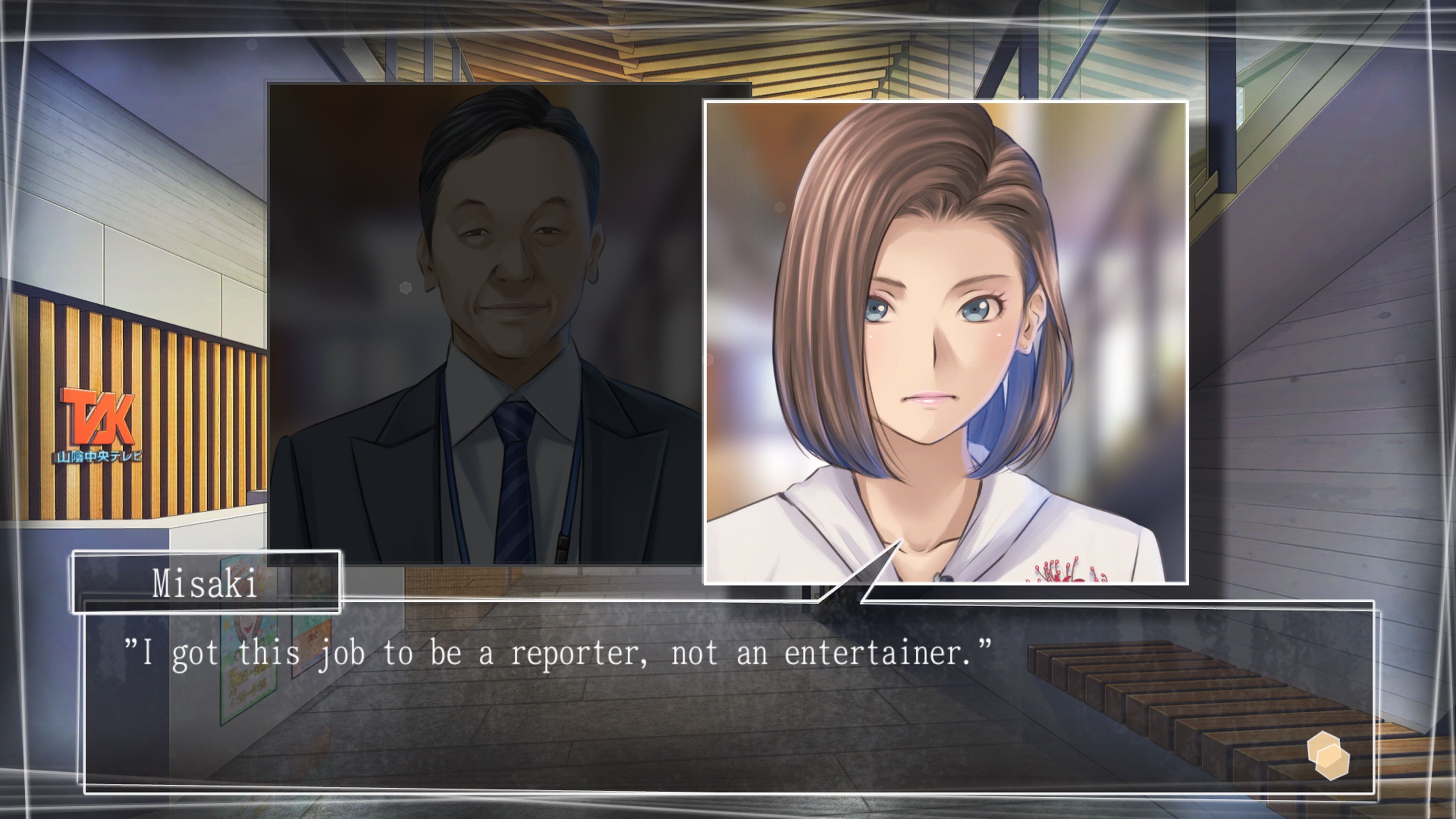 Root Letter Last Answer - Screenshot